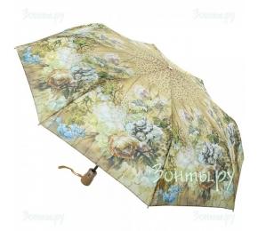 Зонт Trust 31475-4