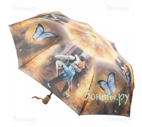 Зонт Trust 31475-6