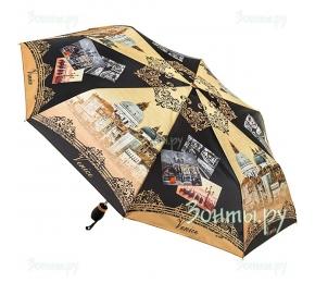 Женский зонт Три слона 101-45