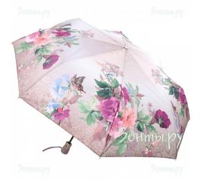 Зонт Trust 31475-5
