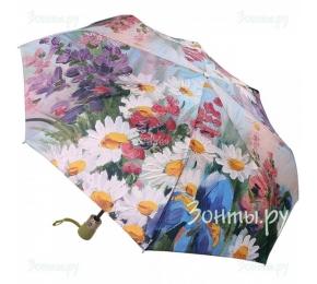 Зонт Trust 31475-12